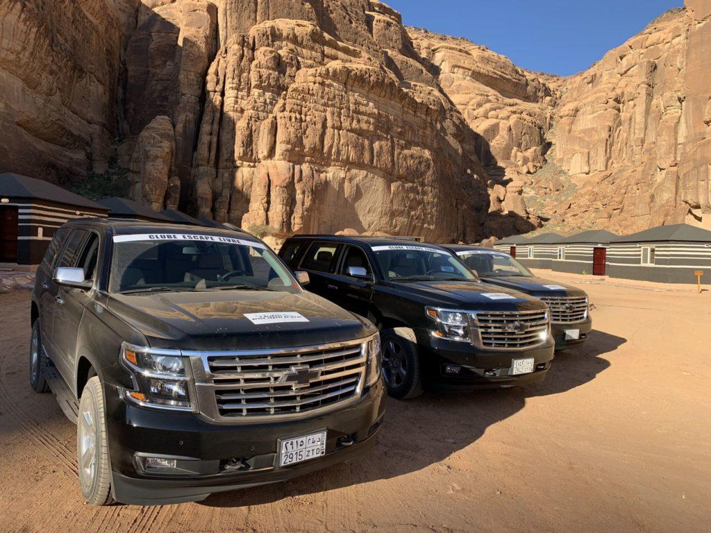 Aventura Dakar 2020 Arábia Saudita 17