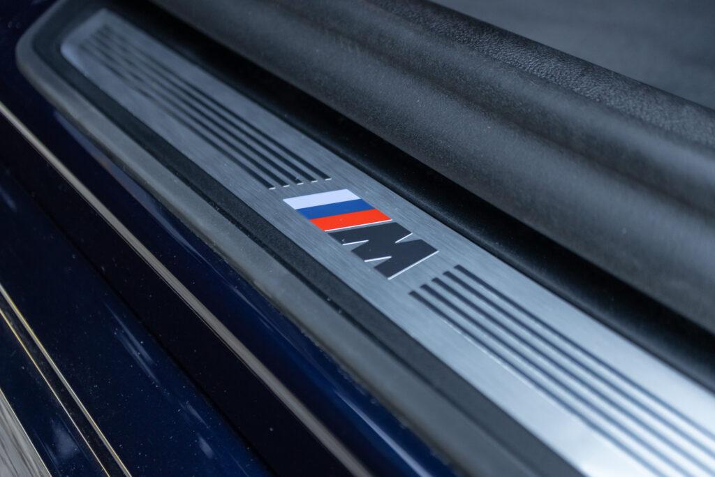 BMW 545e xDrive 50